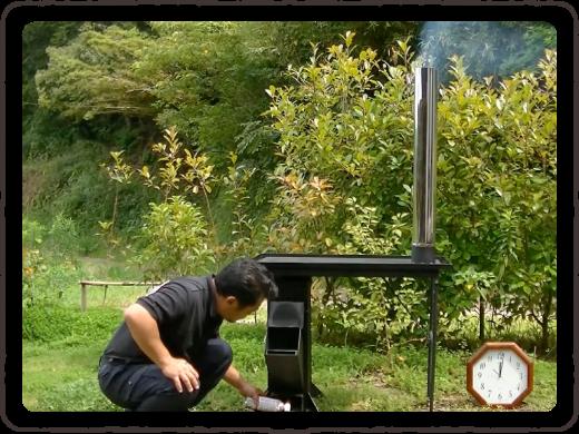 写真:バーナーで火を点けると、スマートロケットの煙突からすぐに煙が出ます。